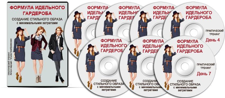 http://styleprofi.ru/images/catalog/265/disk3.jpg